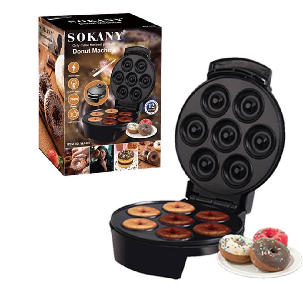 7p Easy Donut Maker